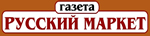Русский Маркет